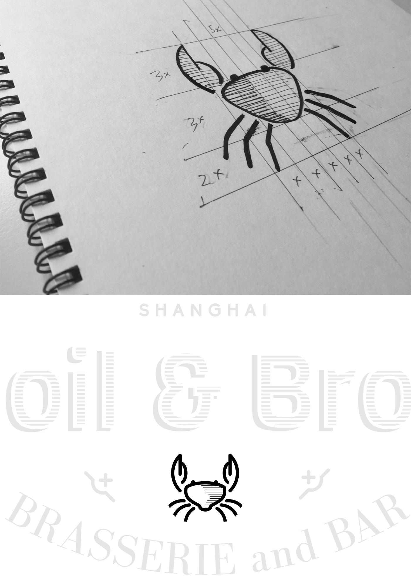 branding logo boil broil crab icon drawing chaubet