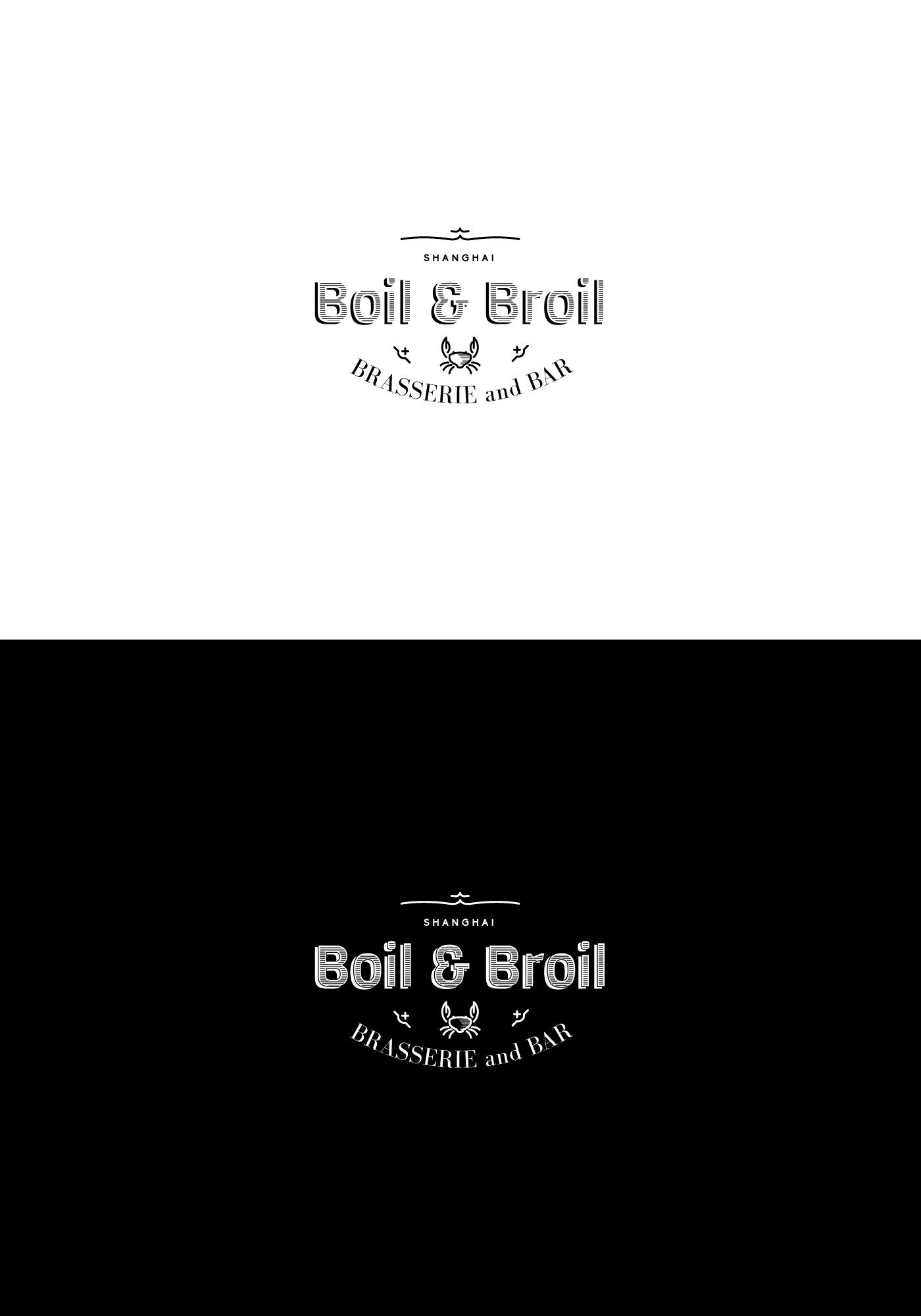 branding logo boil broil black white chaubet