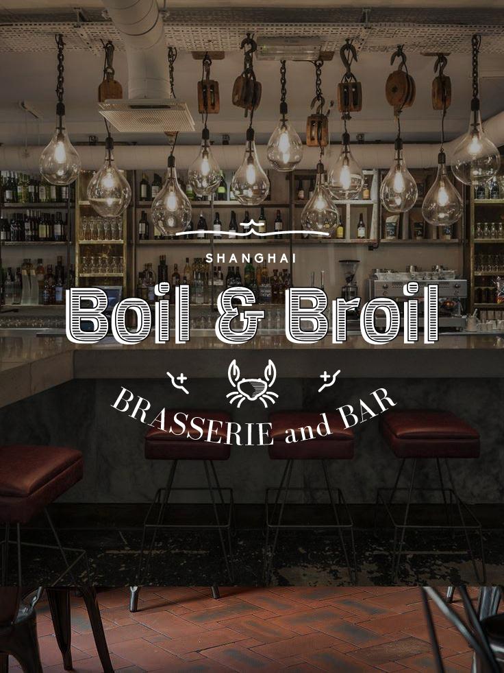 branding logo boil broil chaubet white