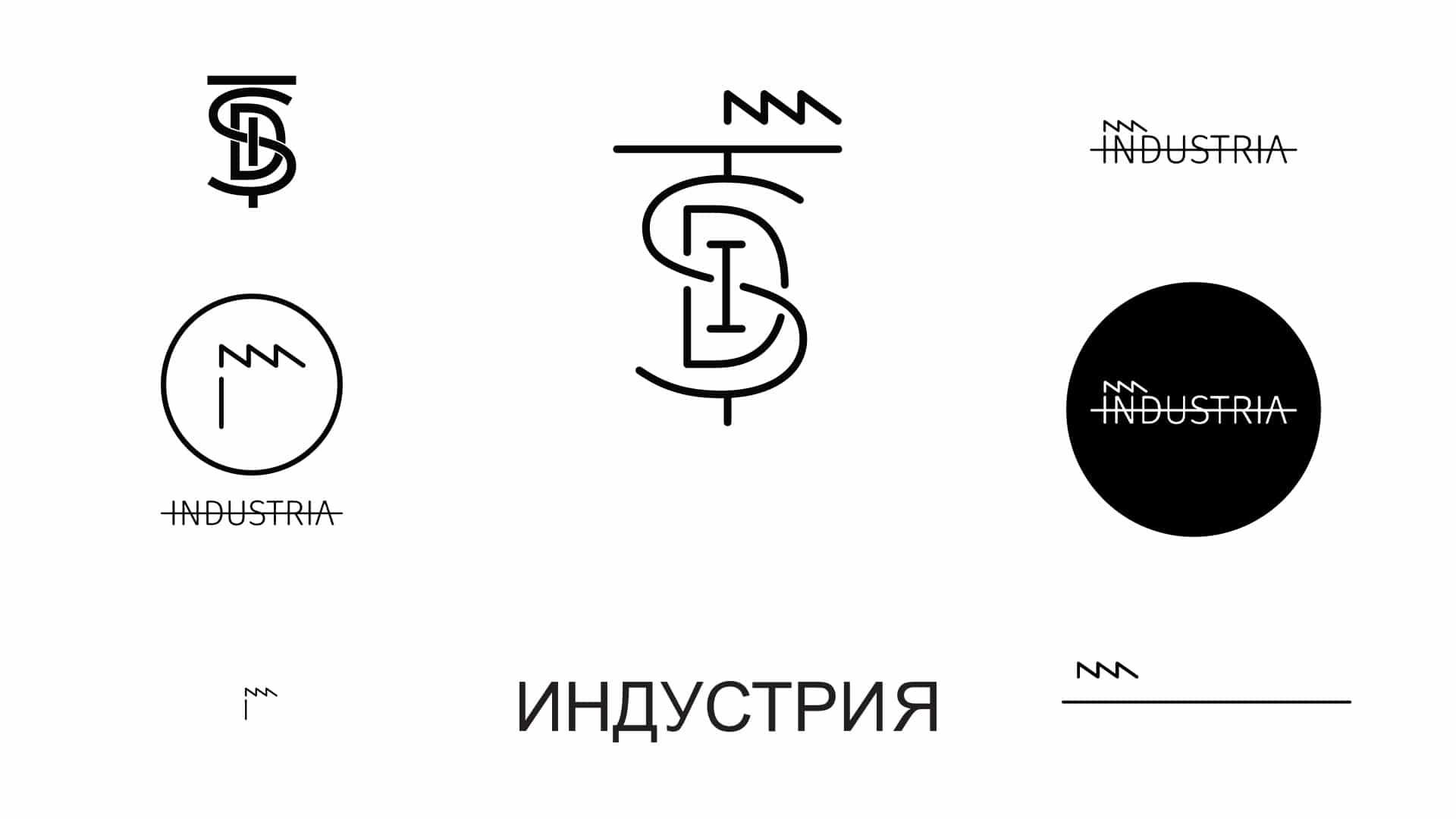 02 industria design monogrammi grafico milano